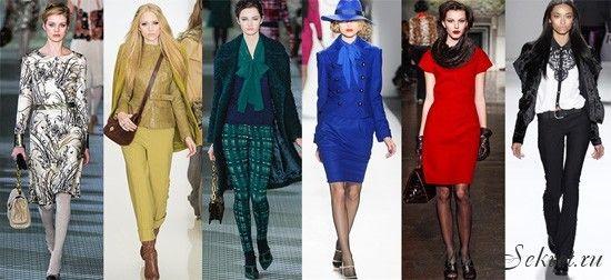 Какие цвета в моде осенью 2015