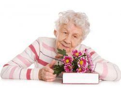 Что подарить бабушке на 85 лет1