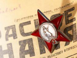 краткая история дня защитника отечества