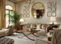Дизайн гостиной комнаты1