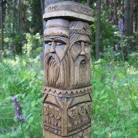 Древнерусские боги