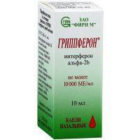 гриппферон при беременности