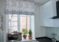 Идеи для интерьера кухни1