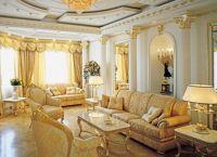 Интерьер гостиной в доме16