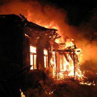 К чему снится пожар дома?