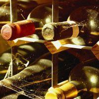 К чему снится вино?