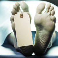 К чему снятся мертвые люди?