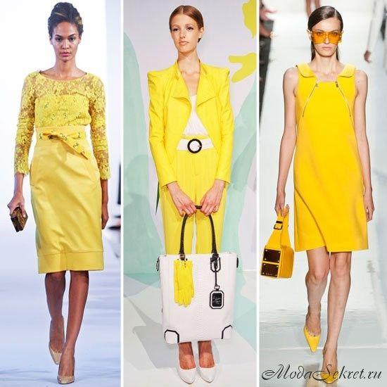 Какие цвета в моде весной-летом 2016