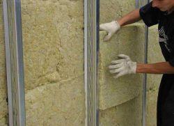 Ce o mai bună izolare pentru pereți