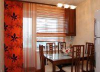 Красивые шторы на кухню9