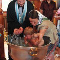 Крещение ребенка – приметы и традиции