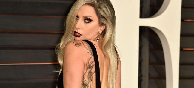 Lady Gaga беременна