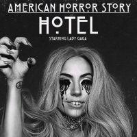 Леди Гага американская история ужасов