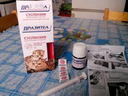 Лекарство от глистов для кошек1