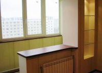 Лоджия и балкон в чем разница3