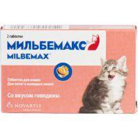 Мильбемакс для котят1