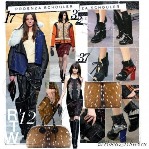 Модные аксессуары осень-зима 2012-2013