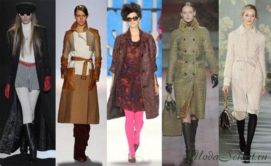 Модные тренды осень-зима 2012-2013