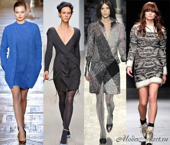 Вязаная мода осень-зима 2015-2016