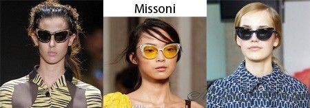 Модные очки в 2016 году
