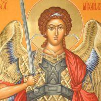 Молитва архангелу михаилу о защите