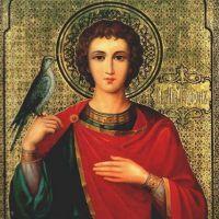 Молитвы святому пантелеймону целителю