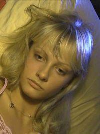 Полина Максимова без макияжа 8