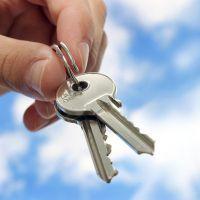 Примета «найти ключ»