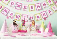 проведение детского дня рождения 3