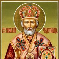 Сильная молитва николаю чудотворцу, изменяющая судьбу
