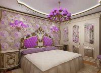 Спальня в фиолетовых тонах4