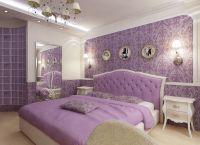 Спальня в фиолетовых тонах6