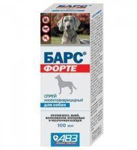 Средство от блох для собак1