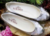 Свадебные балетки 3
