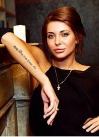 Татуировки лизы кутузовой