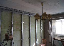изолация за стени в къщата