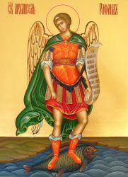 В чем помогает архангел рафаил?