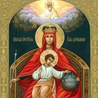 В чем помогает икона державная божья матерь?
