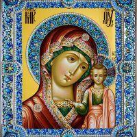 В чем помогает икона казанской божьей матери?