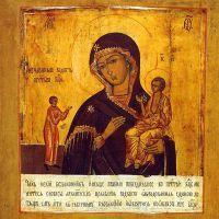 В чем помогает икона «нечаянная радость»?