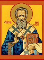 В чем помогает святой лука?