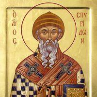 В чем помогает святой спиридон тримифунтский?