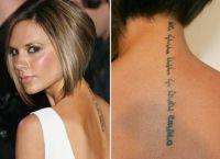 «Я принадлежу возлюбленному, а возлюбленный принадлежит мне» - гласит татуировка