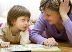 Воспитание ребенка 2 года