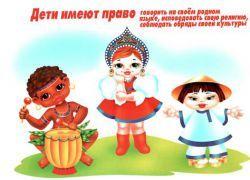 Всемирный день ребенка1