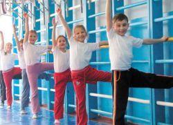 Задачи физического воспитания