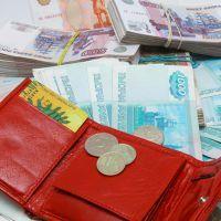 Заговор кошелька на деньги