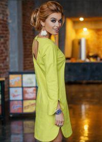 желтое платье как у бородиной6