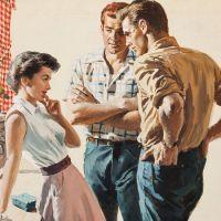 Мъжки вниманието