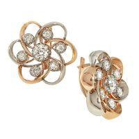 Cercei de aur cu diamante